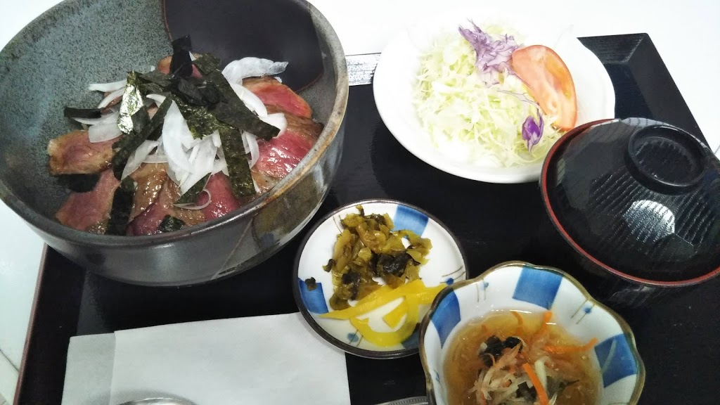 """""""牛ロースステーキ丼定食¥1050"""""""